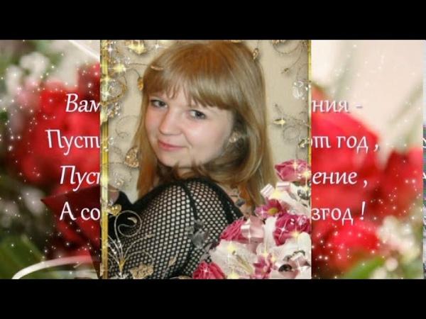 02Мой фильм Юля все дни рождения