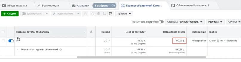 50.5 рублей лид в нише организация свадеб и мероприятий., изображение №10