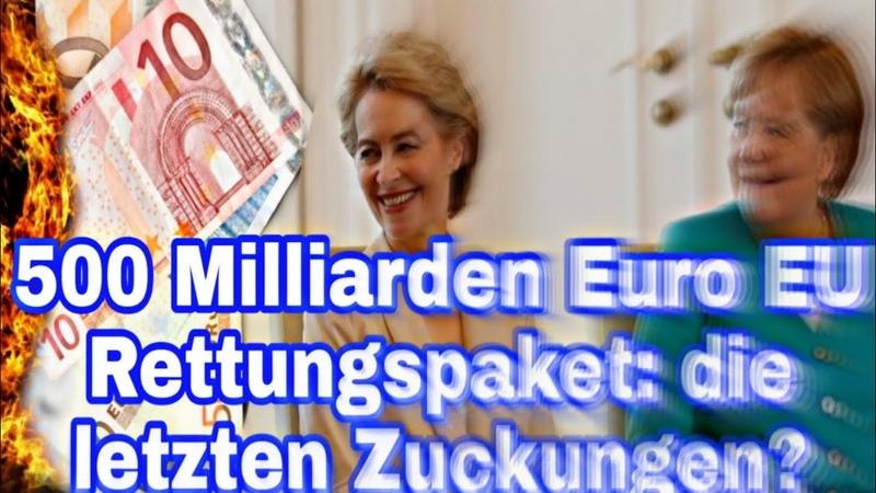 500 Milliarden Euro EU Rettungspaket: die letzten Zuckungen?
