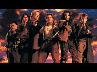 Молодые стрелки - (Вестерн, Драма, Криминал, Триллер, Про дикий запад)(США)(1988)