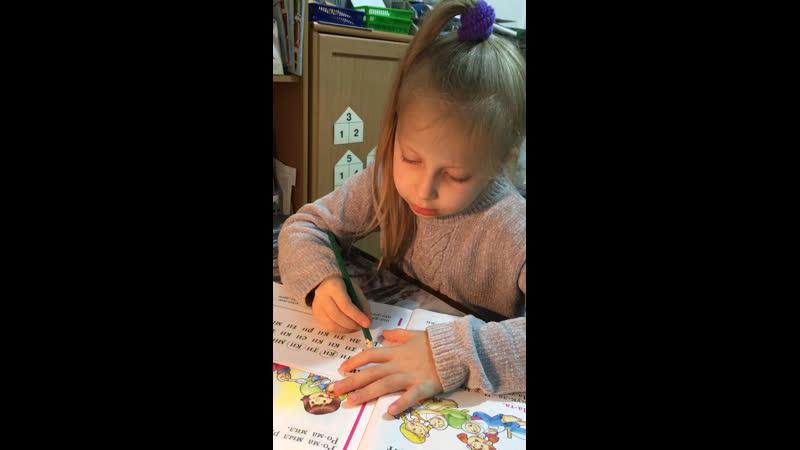 Учимся читать и развиваем слуховое зрительное восприятие и внимание ✌️