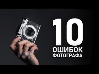 Как ОБЫЧНОМУ Фотографу, начать СНИМАТЬ видеоШЕДЕВРЫ