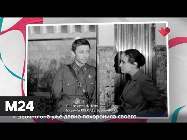 Тайны кино Вариант Омега Москва 24