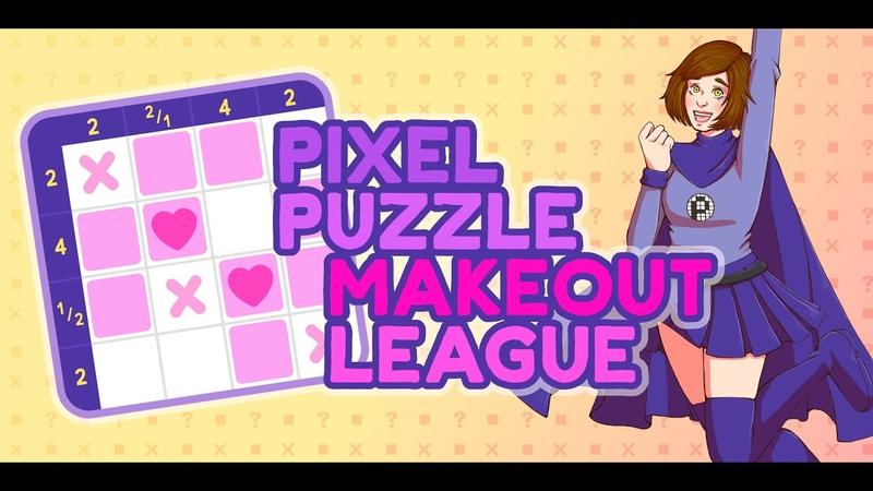 Pixel Puzzle Makeout League — Тизер Трейлер