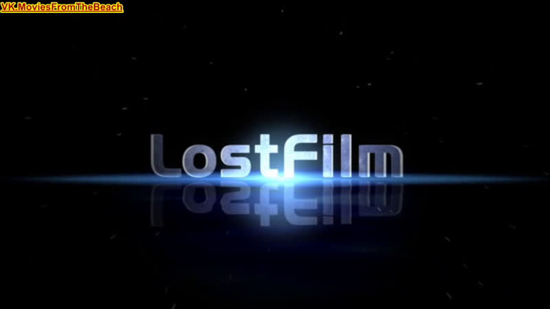 Покои Палаты сердце 1 сезон 1 серия озвучка LostFilm