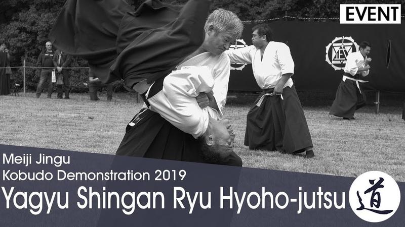 Yagyu Shingan Ryu Hyoho-jutsu - Shimazu Kenji - Meiji Jingu Kobudo Demonstration 2019