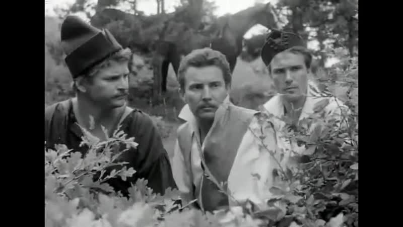 Капитан Тенкеш Венгрия Серия 09 1963