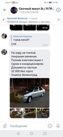-176049636_457354725