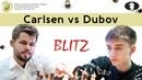 Super fast opening play from Dubov | Magnus Carlsen vs Daniil Dubov | World Blitz 2019 |