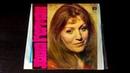 Винил. Поёт Анна Герман. 1975