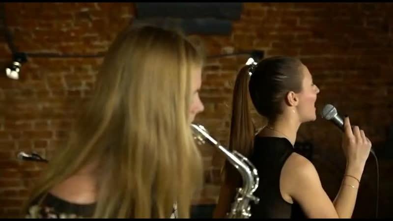 MaRina and Anna Sax-Alto-(Отпусти)