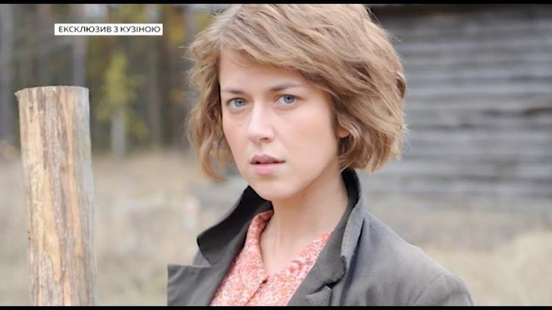 Ексклюзивне інтервю Анни Кузіної | Ранок з Україною