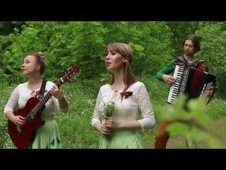 Трио Белое солнце - Попурри военных песен (live)