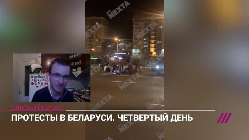 Житель Минска рассказал как силовики обращаются с задержанными