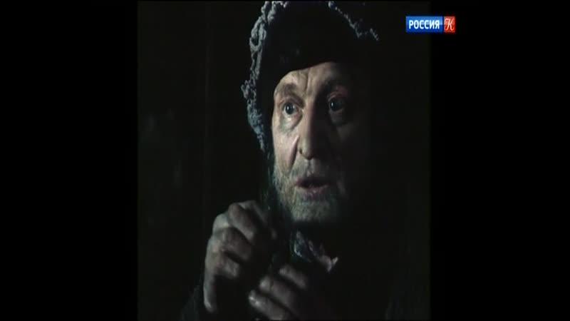 Мёртвые души 1984 3 серия