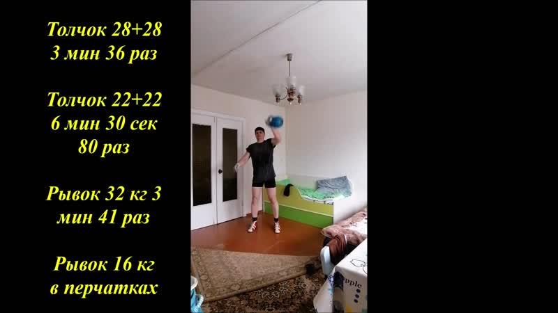 Тренировка по двоеборью