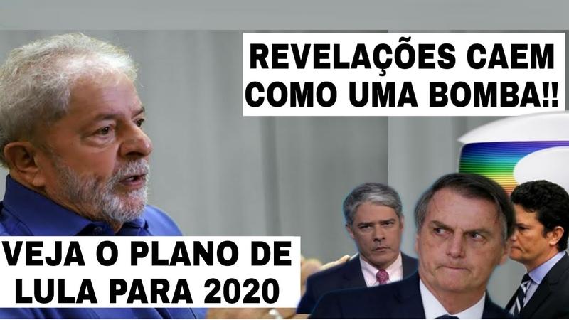 REPERCUSSÃO EXPL0DE EM BRASÍLIA DECLARAÇÃO DE LULA SOBRE O PLANO DA DERRUB4DA E PARA A ELEIÇÃO