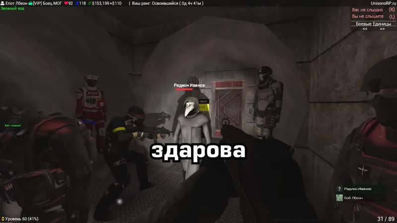 Чистим кадры Garrys Mod SCP RP