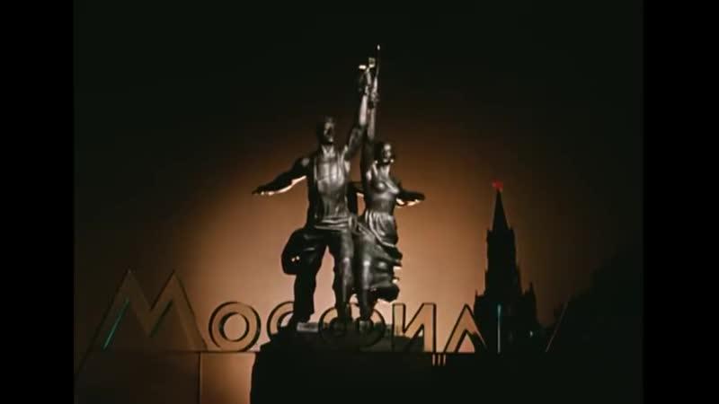 Руслан и Людмила 2 ая серия сказка реж Александр Птушко 1971 г