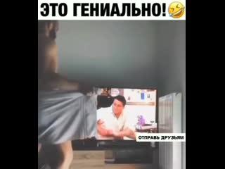 Как перестать ржать над этим видео!