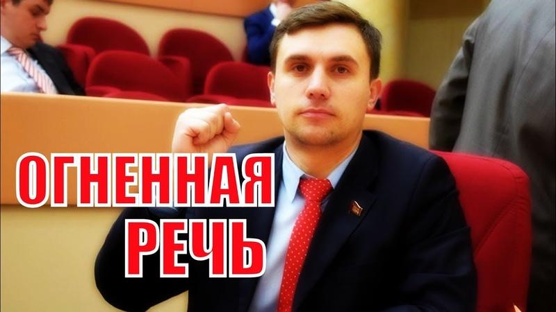 Депутат Бондаренко ВДРЕБЕЗГИ РАЗНЕС ПЕНСИОННУЮ РЕФОРМУ - БОМБА!!