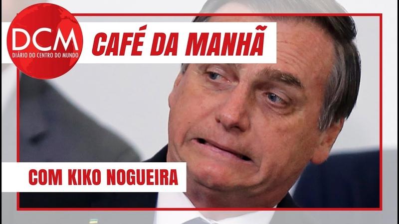 O Watergate de Bolsonaro o que esconde o vídeo citado por Moro e que ele não quer entregar ao STF