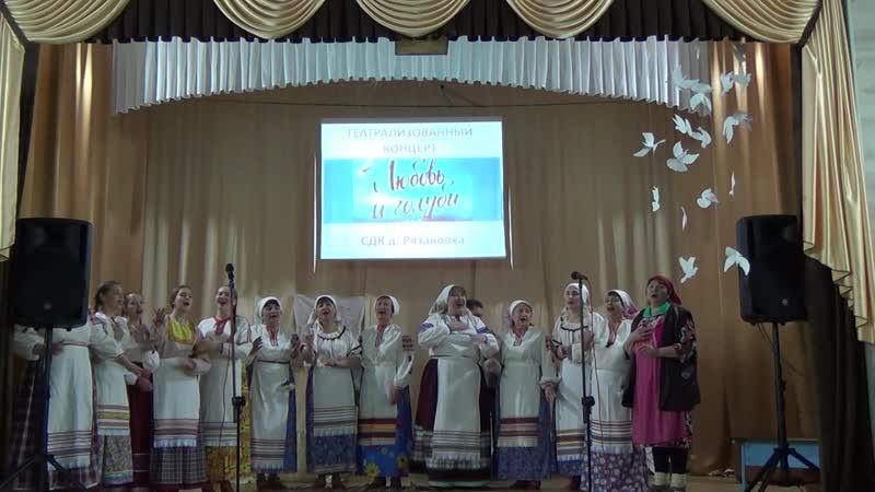 анс Рязаночка- Балалайка