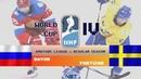 NHL94 WORLD CUP S04 - partizan vs Bayun