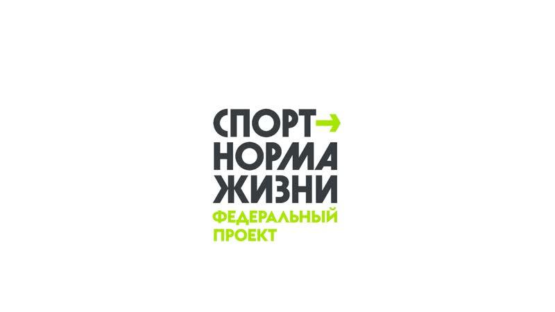 Отделение Лыжные гонки, тренер А.В. Королев, братья Тумановы