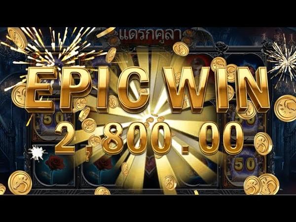 แจกโบนัส 100 888 บาท สมาชิกรับ 100% สล็อต กีฬา คาสิ