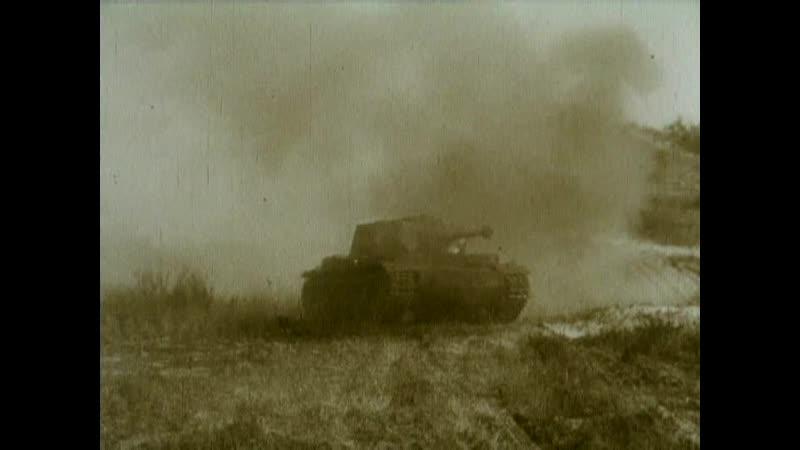 Война на западном направлении 1990 2 серия Мы погибли бы если б не погибали