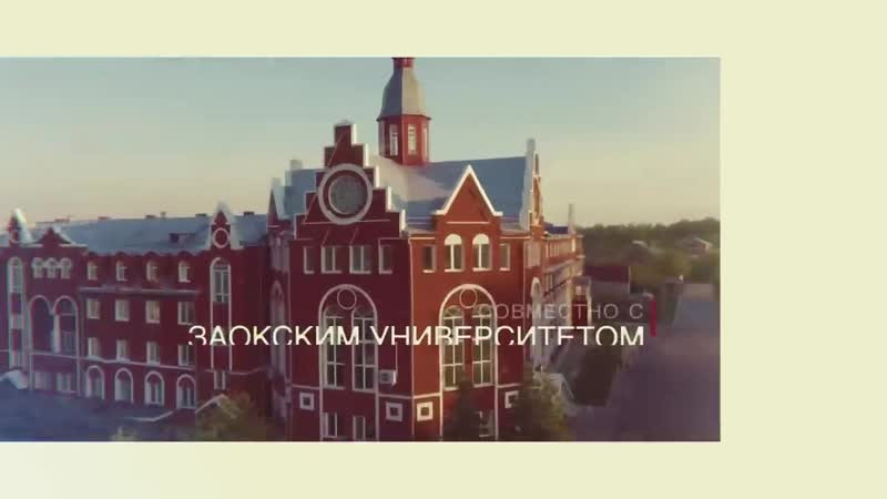 Субботняя школа с Заокским университетом - 9 урок (2 кв 2020)
