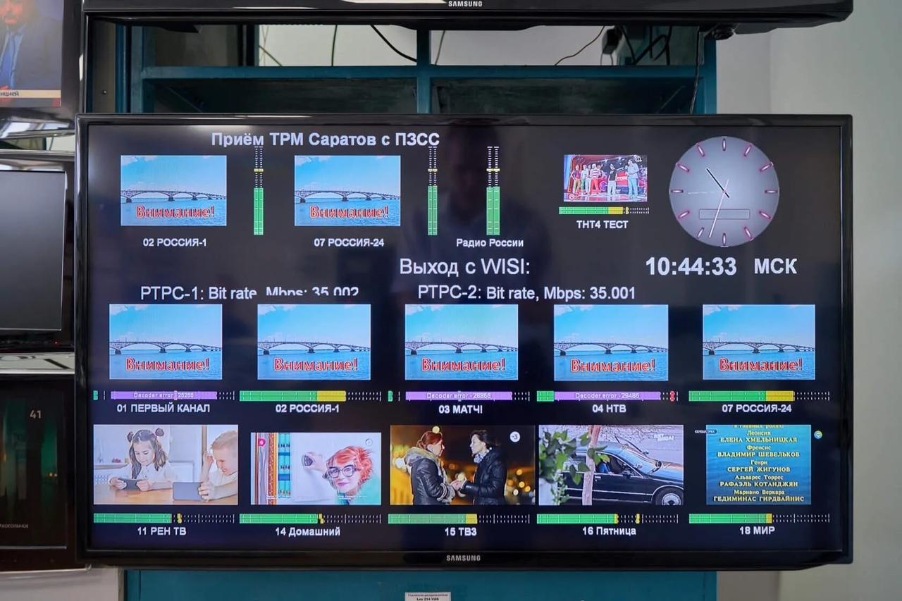 В регионе проверят работы автоматизированной системы оповещения населения Саратовской области