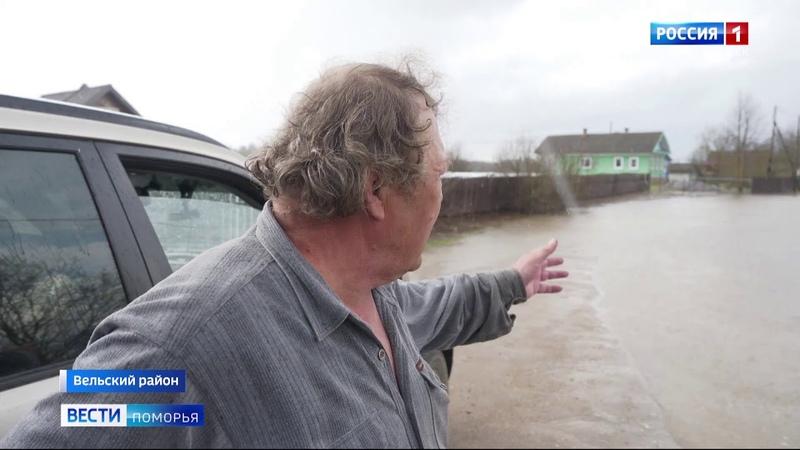 Вести Поморья. Заметный спад роста воды в Вельском районе