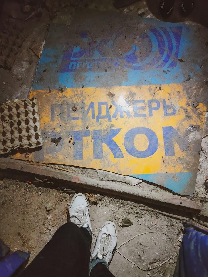 Немного внутренностей заброшки в Морозовских казармах Твери из этого поста https - Фото