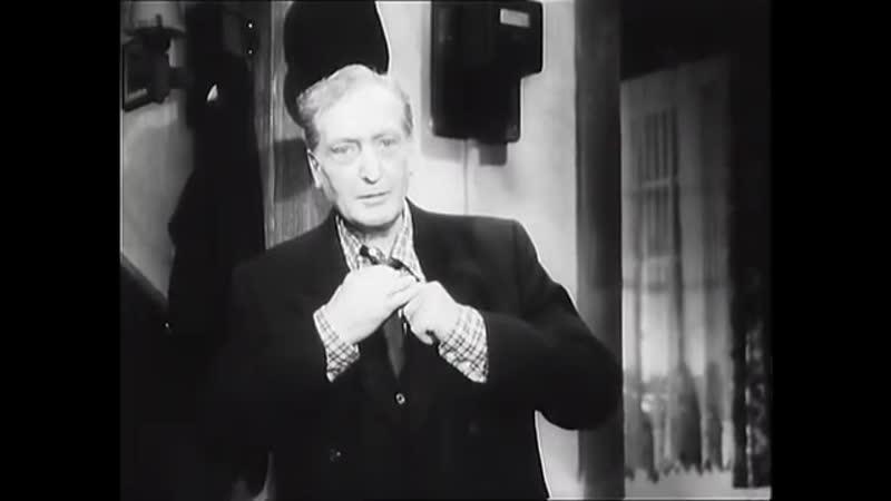 Der Mann im Strom 1958 Deutsch