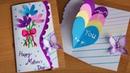 ไอเดียทำการ์ดให้แม่ สวยๆ ทำเองได้   Card Mother's Day Craft