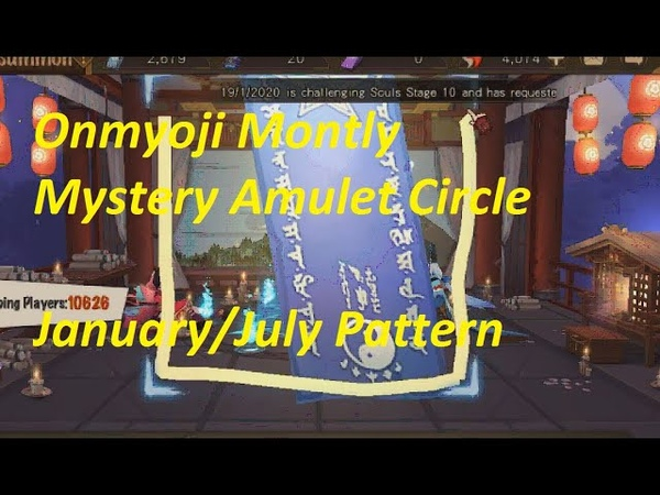 [Onmyoji Basics] - Jan July Mystery Amulet Circle