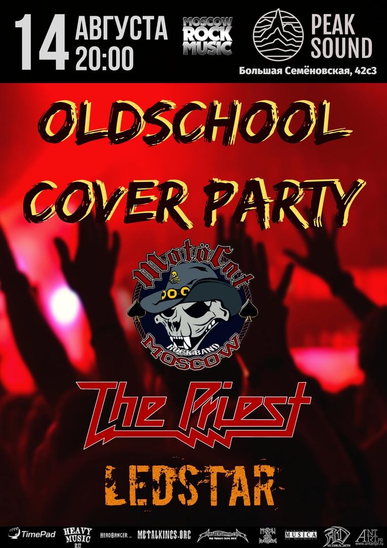 Афиша Москва Oldschool Cover Party 2020