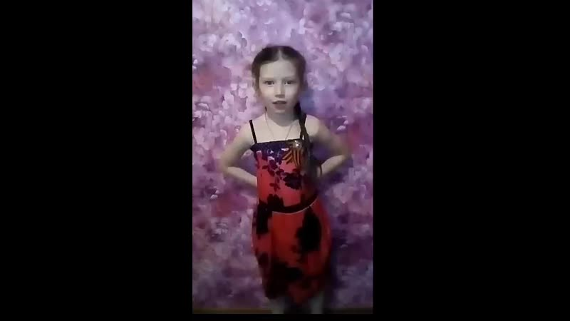 Video 731646697bf9e76518367555657f425f