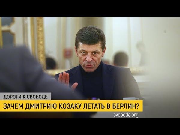 Война в Донбассе: новые повороты