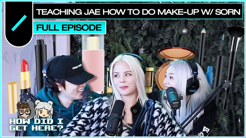 [Подкаст] 210105 Teaching Jae How to Do Make-Up with CLCs Sorn | HDIGH Ep. 49