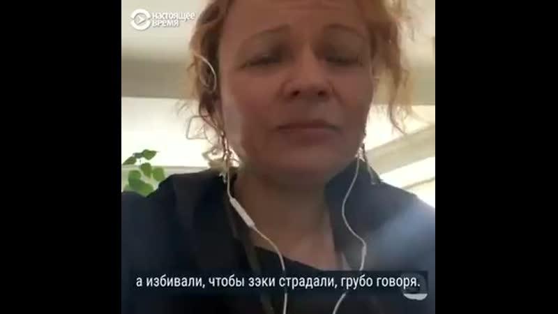 Адвокат Мария Эйсмонт о колонии куда отправили Навального