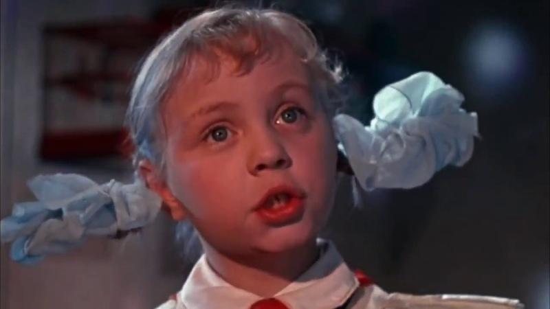 Сказка Королевство кривых зеркал 1963