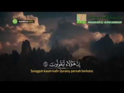 Surah Ad Dukhan Syeikh Ar rifa'i