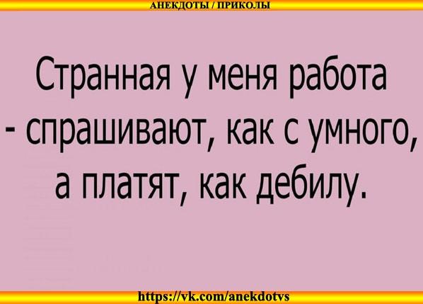 Анекдоты Козлов