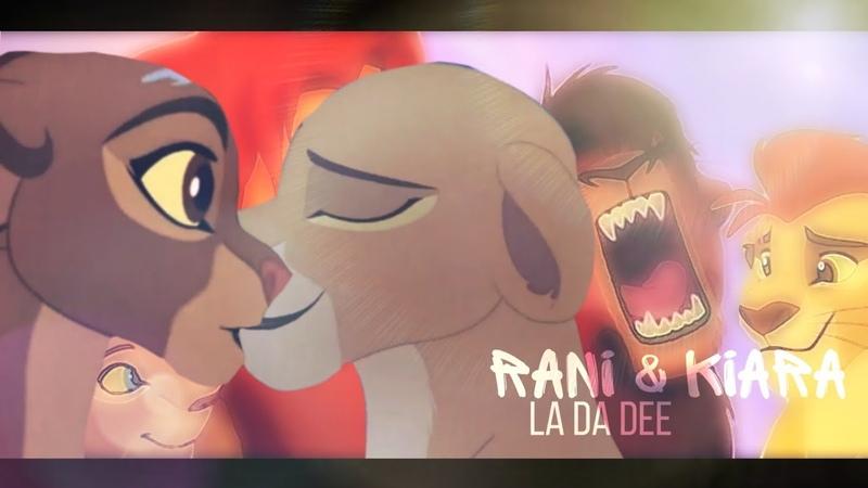 Rani × Kiara || Kovu × Kion || La Da Dee || End Story ()