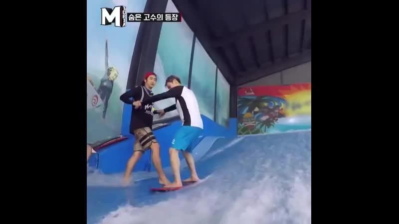 Surfer ten