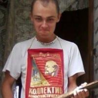 Фотография анкеты Дениса Тулякова ВКонтакте