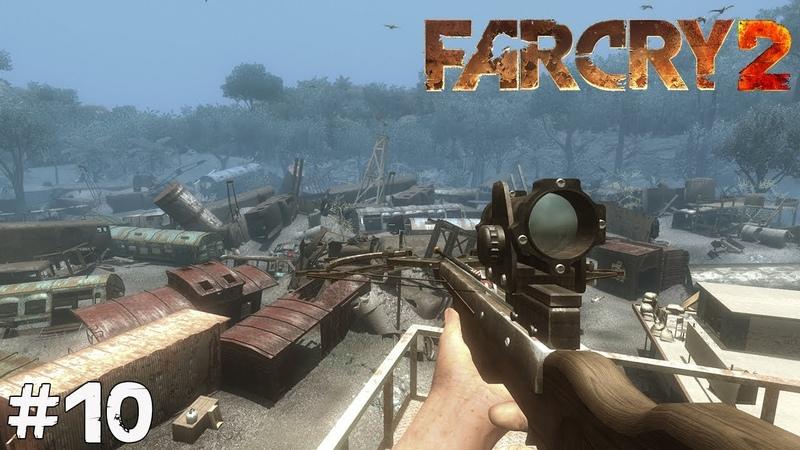 Far Cry 2 Прохождение ▪ Месть аптекарю ▪ 10